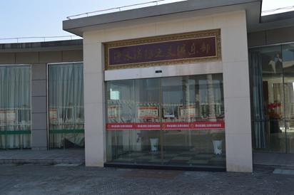 南京大金山消防教育馆