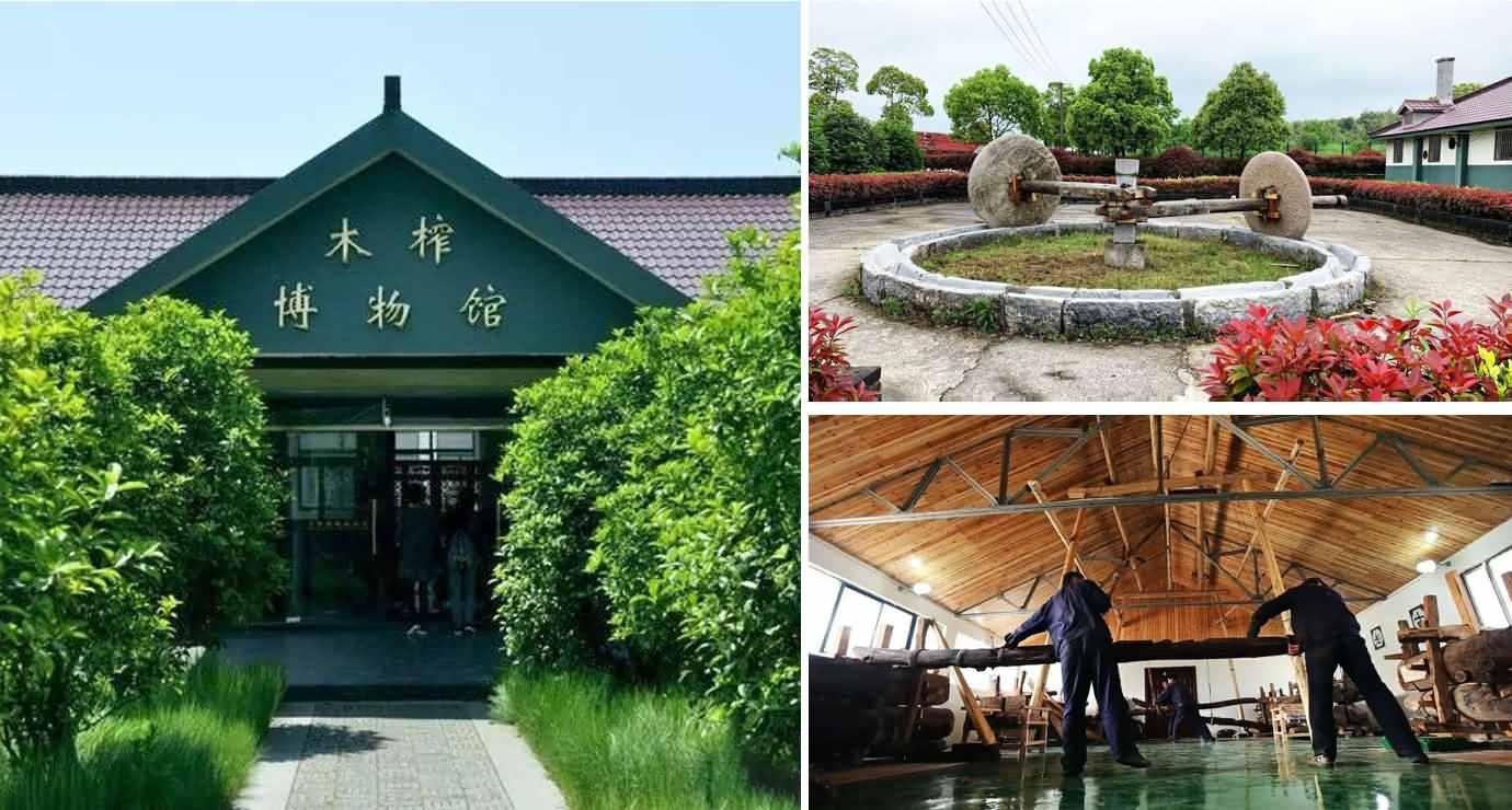 木榨博物馆