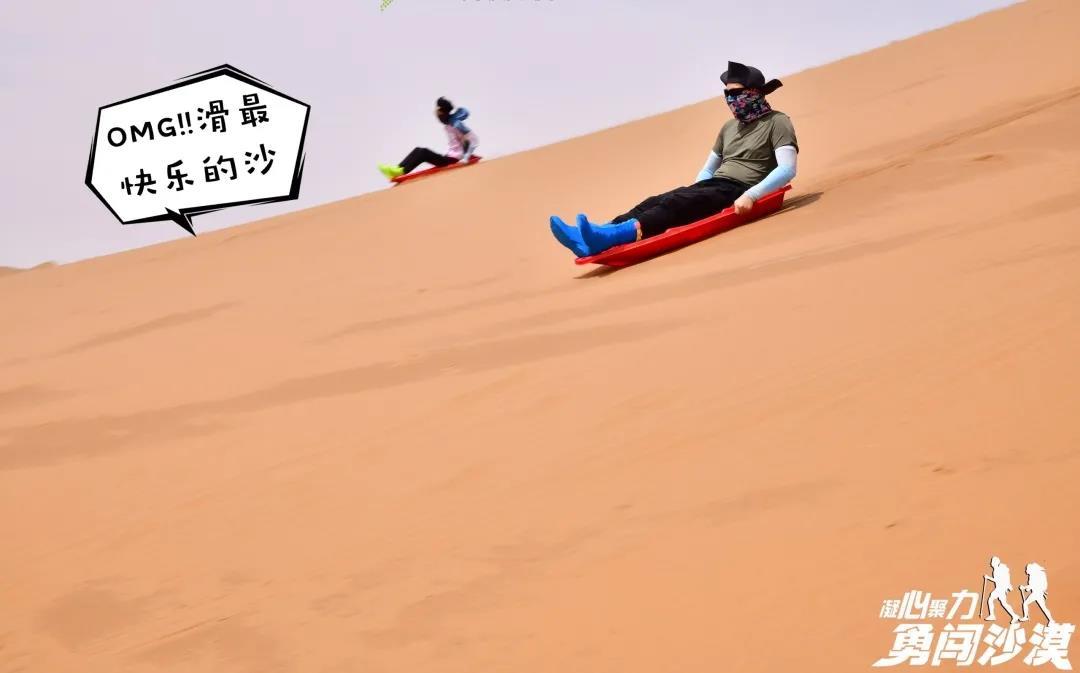 此生必走腾格里沙漠|国庆假期邀请函-最新
