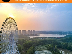 仪征江扬天乐湖旅游度假区